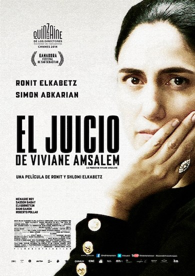 EL JUICIO DE VIVIAM AMSALEM